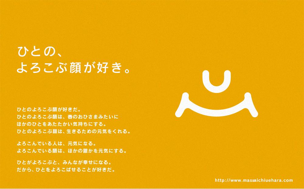profile_symbol_00